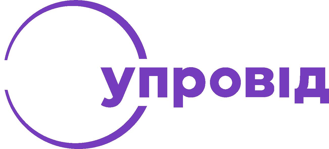 Лого.Супровід