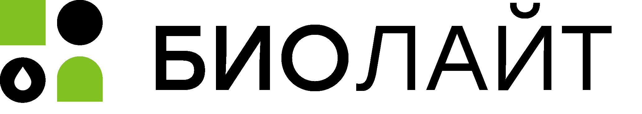 БіоЛайт